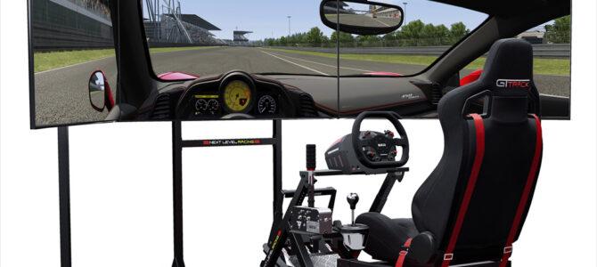¿Son útiles los simuladores de conducción?